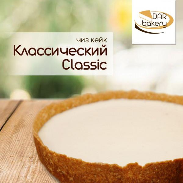 Чизкейк Классический (1,5 кг)