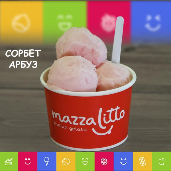 Мороженое Сорбет С вкусом Арбуза