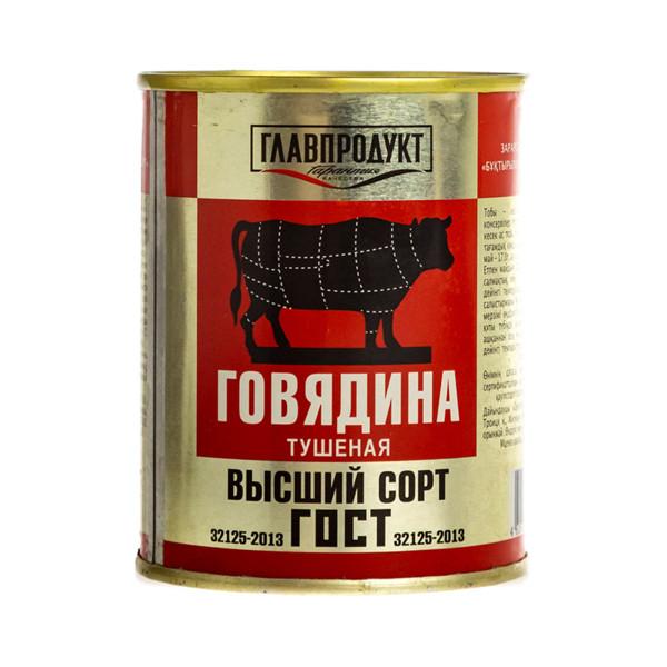 главпродукт говядина тушеная красная высший гост сорт 338 г