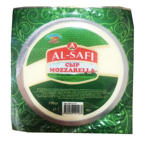 Alsafi Mozzarella сыр 400 гр